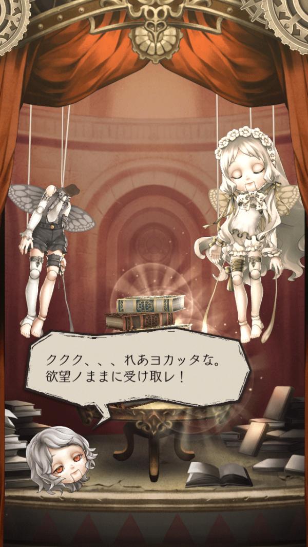 【シノアリス】ガチャ−レア当たり演出