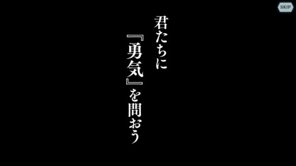 【ダンメモ】星4フィン[仮面の勇者]セリフ