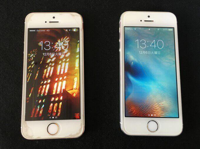 iPhone 5sを2台並べた写真