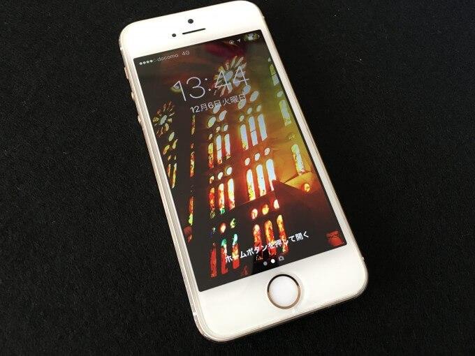新しい強化ガラスを貼ったiPhone