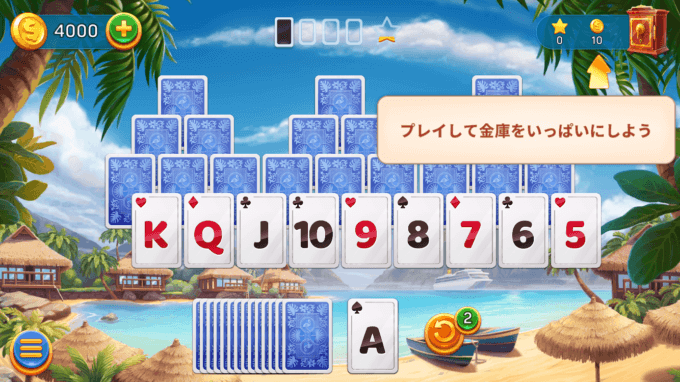 Solitaire Cruiseゲーム画面